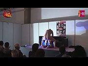 смотреть порнофильм mass effect