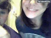 amateur couple in webcam fuck