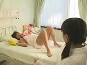 Bdsm kurs tantra massage heidelberg