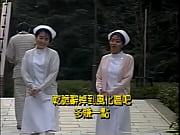порно фото японка в костюме аниме