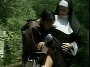 Порно у вк анал