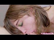 Electra wild massage dianalund
