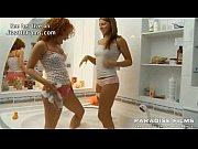 порно клипы бразильская жопа