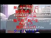 oomono youtuber syamu game is japanese gay boy..