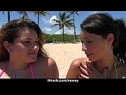 Amateu Teens Love Money 27