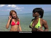 Amateu Teens Love Money 29