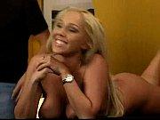 Порно жена трахоеца с вибратором