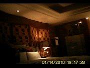 hotel &aring_&middot_&aelig_&lsaquo_ &egrave_&dagger_&ordf_&aelig_&lsaquo_ 2013 taiwan vs china hooker.
