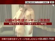 Sex tube sexiga underkläder för män