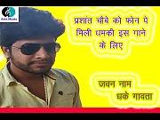 JAWAN NAAM DHAKE GAWATA PRASHANT CHOUBEY BhojpuriPremi.In