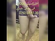 Body to body massage stockholm tube porr