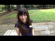 Knull filmer gratis thaimassage kalmar