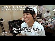 yuzuki ai - sex pank show(prestige)