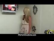 Video massage coquin massage erotique loiret