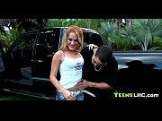торрентино порно онлаин смотреть