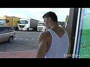 Limousine Boys - By EastBoys