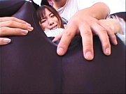 Tillægsplade massage hvad betyder navnet pr