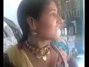 rajastani.wife.spread.pussy.avi