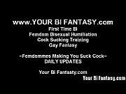 Erotiska tjänster gbg erotic massage