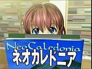 【3deroアニメ動画】クレイジー・フォー・ゆん~初めてのお泊り~