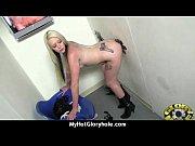 страпон раб и госпожа скачать через торрент
