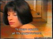 род юбкой видео секс