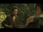 Kasumi.V3.2006.DVDRip