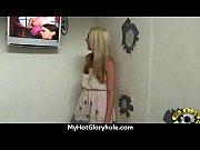 первый раз секс троем видео