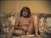 Порно по очереди кончают в нутрь