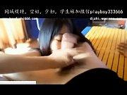 Dejting på nätet gratis nakenfilm