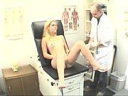 Amera gyno examination