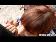 Ванильный шоколад фильм порно видео