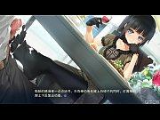 bishoujo mangekyou- 美少女万華鏡 -神が造りたもうた少女たち h scene.