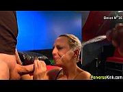 Порно фото чужой спермы в пизде жены