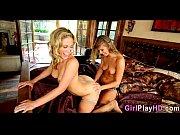 бразильские самки порно