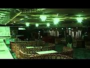 Movie225.blogspot.com.Setsuna Vampire&rsquo_s Love of 100 Days 1