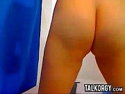 Мужской оргазм от анальной маструбации видео