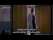 Sexiga kläder dam imperial thai massage