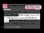 japanese gay lawyer takahiro karasawa 唐澤貴洋 巨乳 美少女