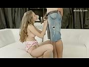 секс с машиной видео для телефона