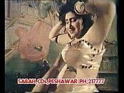 Pashto Sexy song