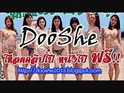 Abc i holsted thai wellness massage