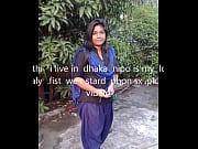 bangladesh deshi