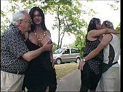 Скачат секс севинч муминова онлайн