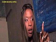 revenge for pissed ebony girl