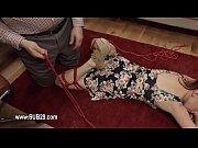 Eichelvibrator damenwäscheträger treffen