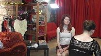 teen redhead prepares for a show
