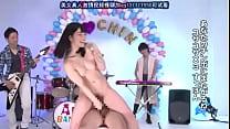 Japonesa cantando na vara Thumbnail