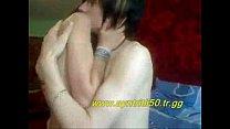 Emo porn video