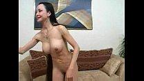 Sexy Asian MILF